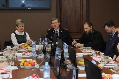 Встреча в МВД 05.03.2020_1