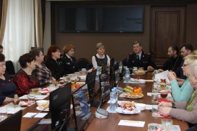 Встреча в МВД 05.03.2020_2
